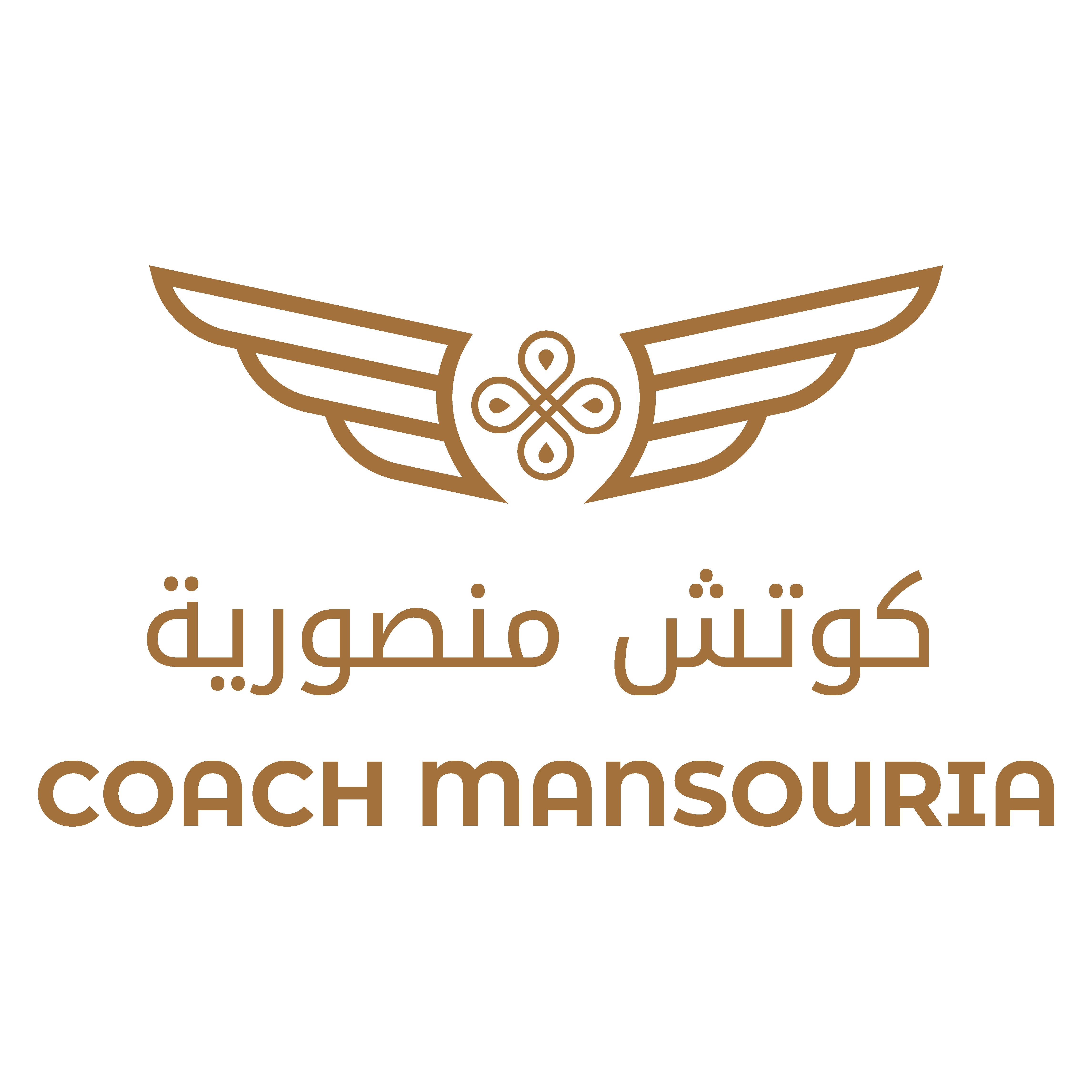 logo mansouria-23